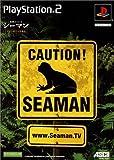 ガゼー博士の実験島 シーマン~禁断のペット~同梱版