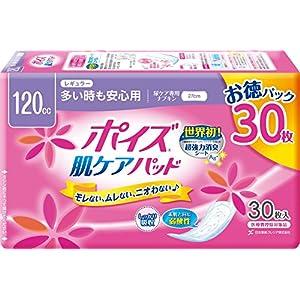 ポイズ 肌ケアパッド レギュラー 多い時も安心用120cc お徳パック 30枚 【軽い尿モレ 女性用】