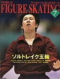 ワールド・フィギュアスケート (7)