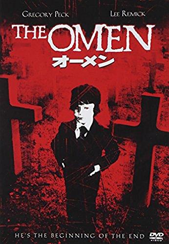オーメン [DVD]