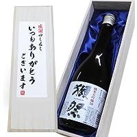 人気銘酒 いつもありがとうございますラベル 獺祭 純米大吟醸 磨き50 720 ml 桐箱入り