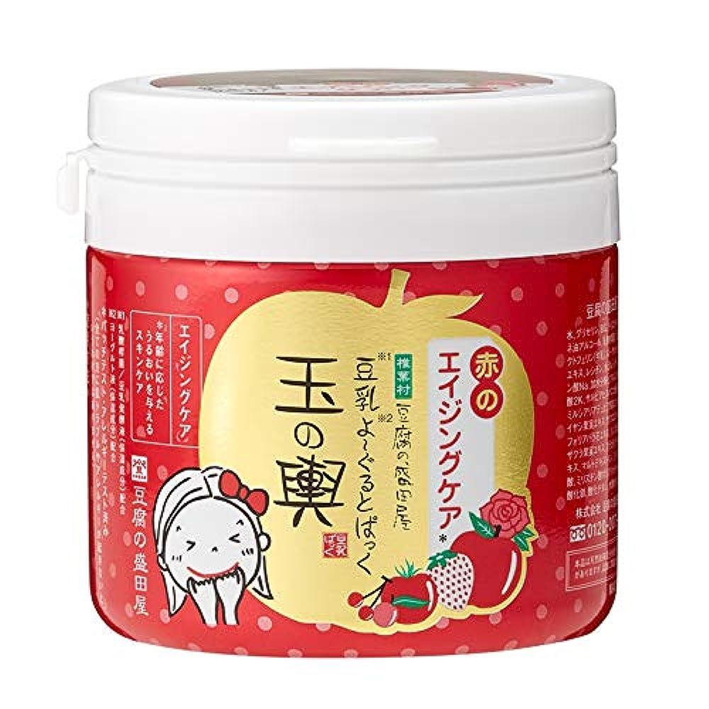保険スロープむしろ豆腐の盛田屋 豆乳よーぐるとぱっく 玉の輿 赤のエイジングケア 150g