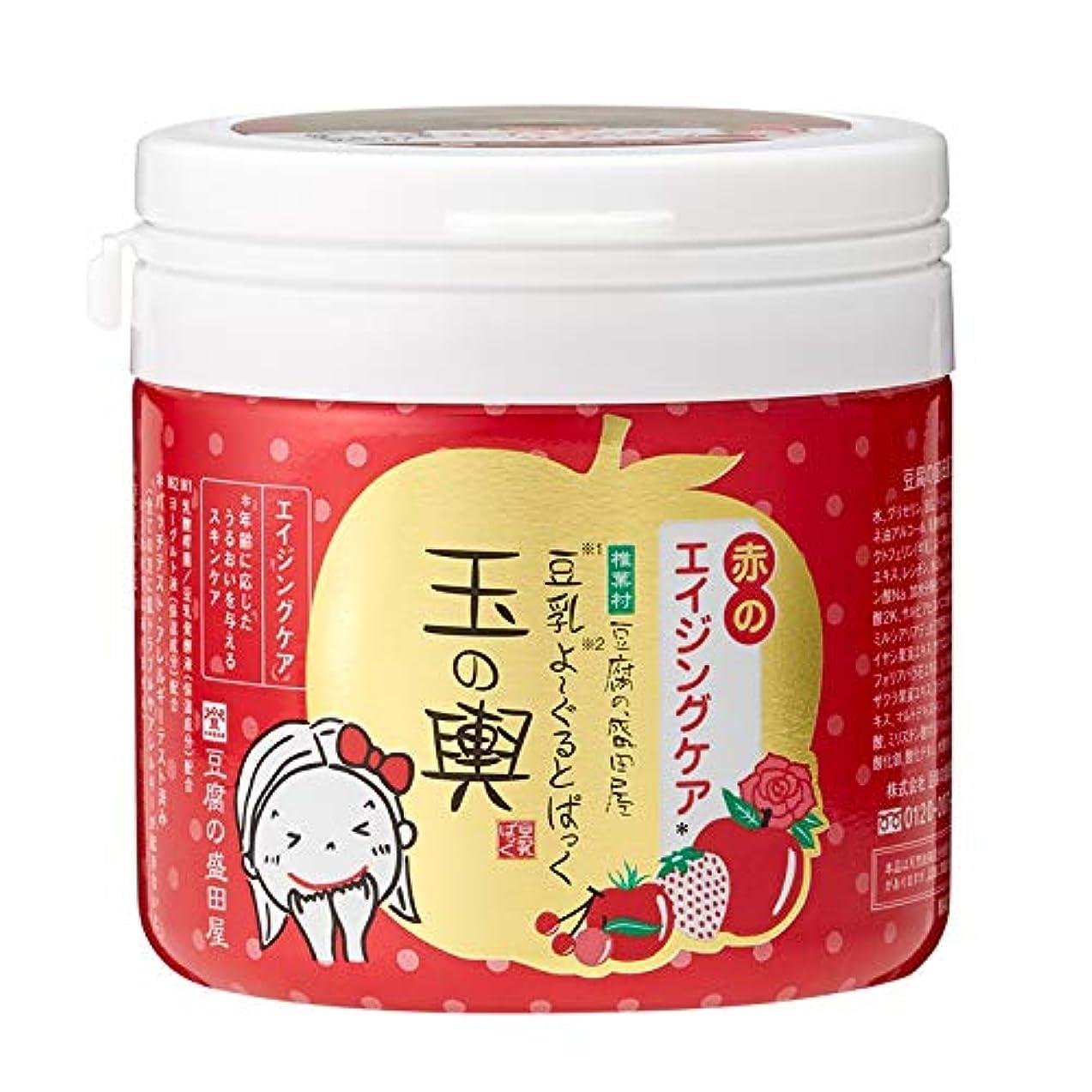 気になる絵古い豆腐の盛田屋 豆乳よーぐるとぱっく 玉の輿 赤のエイジングケア 150g