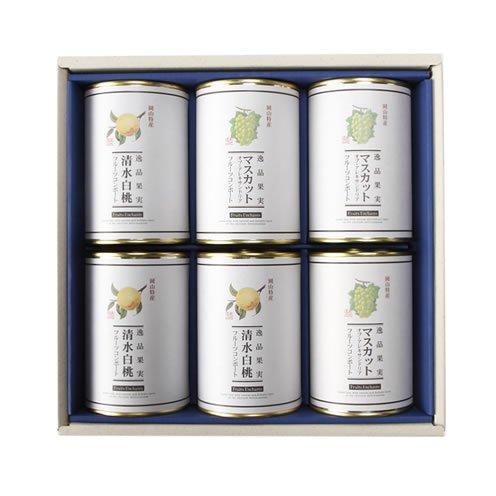 清水白桃缶詰3缶&マスカット缶詰3缶 (6缶詰合せ)