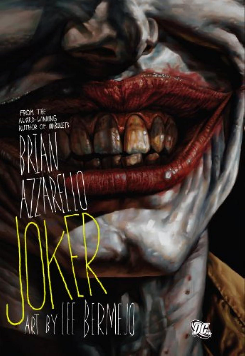 アンタゴニスト請う脅迫The Joker (English Edition)