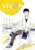 VIVO! / 瀬川 藤子 のシリーズ情報を見る