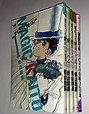 まじっく快斗 ~TREASURED EDITION~ コミック 1-5巻セット