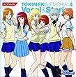 ときめきメモリアル4 ボーカル&ストーリーズ Vol.2