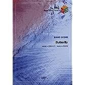 バンドスコアピースBP993 Butterfly / 木村カエラ -リクルート「ゼクシィ」CMソング (Band Score Piece)