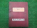 [カワサキ] SM-2/KA/S2正規サービスマニュアル 350SSマッハⅡ/500SSマッハⅢ 99997-010