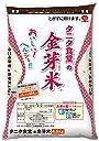 【精米】タニタ食堂の金芽米4.5kg