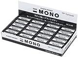 トンボ鉛筆 消しゴム MONO ブラック PE01 40個 PE-01AB-40P