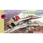 ドラゴン 1/144 F/A-18E/F スーパーホーネット VFA-115 「イーグルス」 & VFA-102 「ダイアモンドバックス」