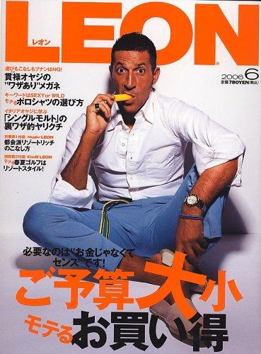 LEON (レオン) 2006年 06月号 [雑誌]