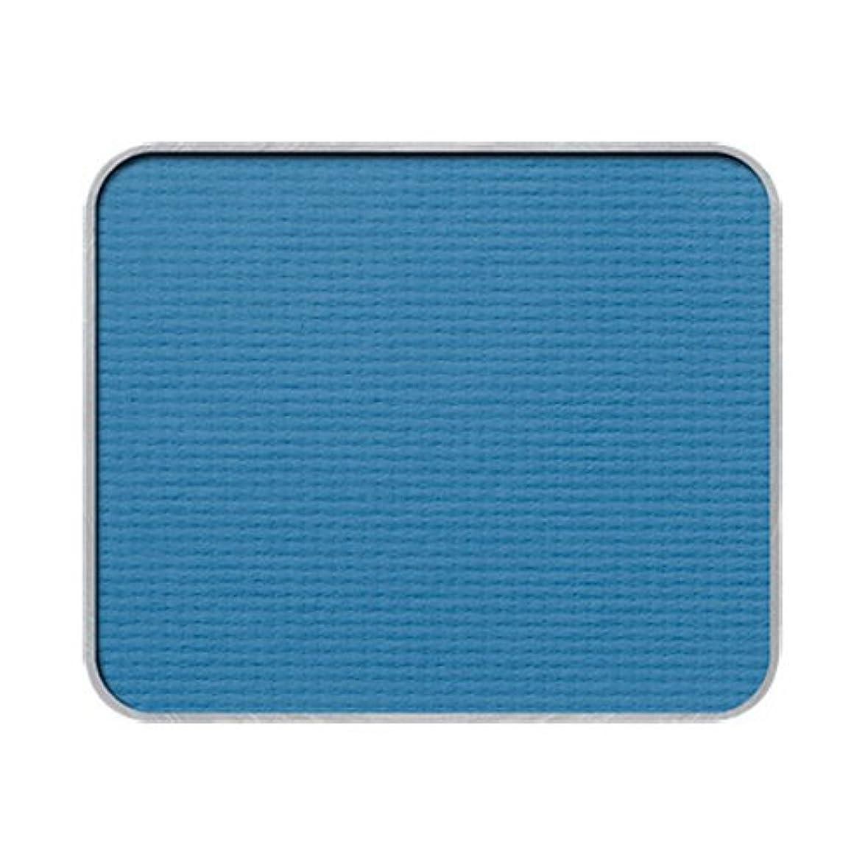煙突瞑想朝の体操をするプレスド アイシャドー (レフィル) M ブルー 660