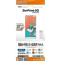 ラスタバナナ ZenFone 5Q ZC600KL フィルム 平面保護 高光沢防指紋 ゼンフォン 5Q 液晶保護フィルム G1184ZEN5Q