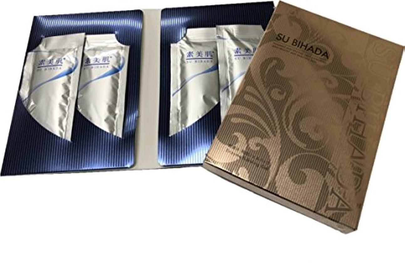 ラケット質量軽量素美肌 (SU BIHADA) 酵素 発泡ジェルパック(美容パック)1箱4包入り