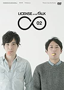 LICENSE vol.TALK ∞ 02 [DVD]