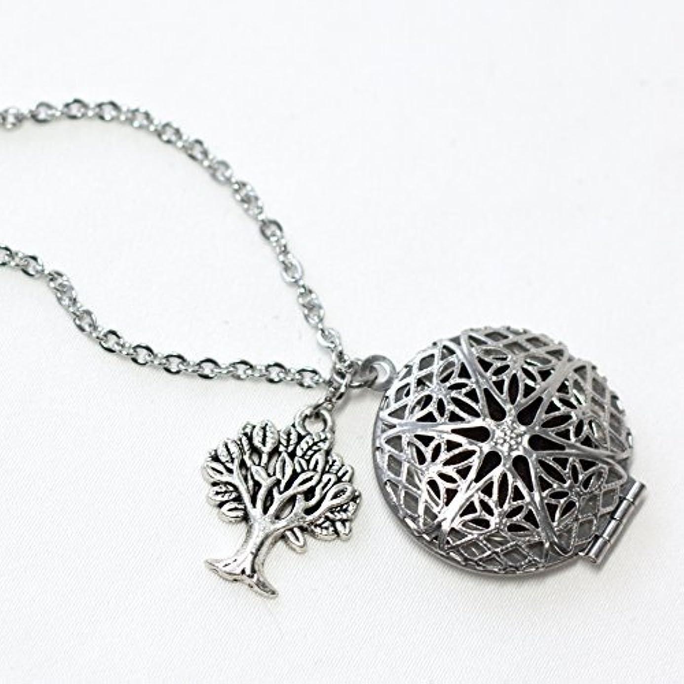 苦行テクニカル扱うTree Diffuser Necklace for Essential Oils 18 inches with felt pads [並行輸入品]