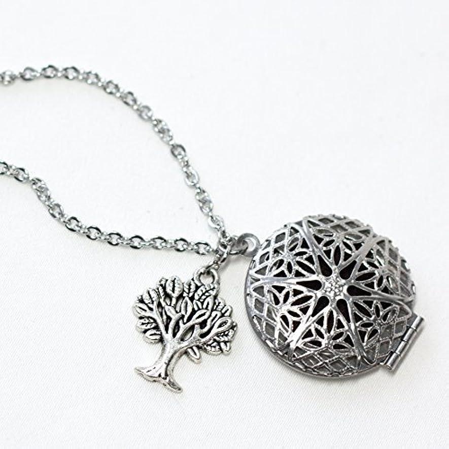 救い香水保存Tree Diffuser Necklace for Essential Oils 18 inches with felt pads [並行輸入品]