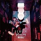 JIBUN(初回限定盤)(DVD付)(在庫あり。)