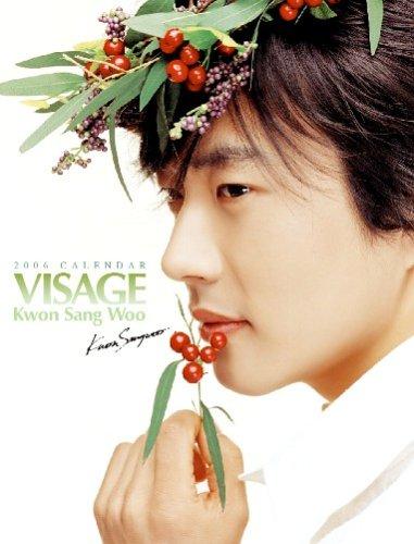 クォン・サンウ 2006年カレンダー 「VESAGE」+オリジナルクリアファイル