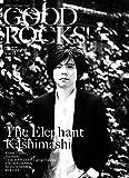 GOOD ROCKS!(グッド・ロックス) Vol.77 画像
