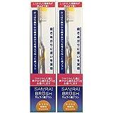サムライ(SAMRAI)歯ブラシやわらかめ イエロー 2本