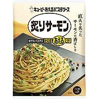 キユーピー あえるパスタソース 炙りサーモン (26.5g×2P)