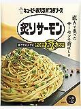 キユーピー あえるパスタソース 炙りサーモン (26.5g×2P)×6個