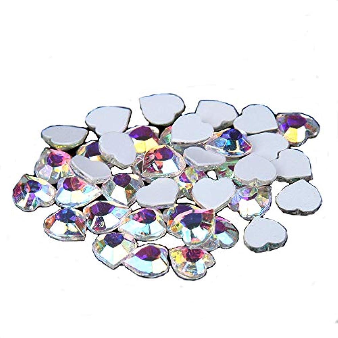 マリンオプション刻むNizi ジュエリー ブランド 50粒ガラスネイルアート用品 ネイルステッカー DIY 装飾用 クリスタルオーロラ 多くのスタイル (ハート 5x5.5mm)