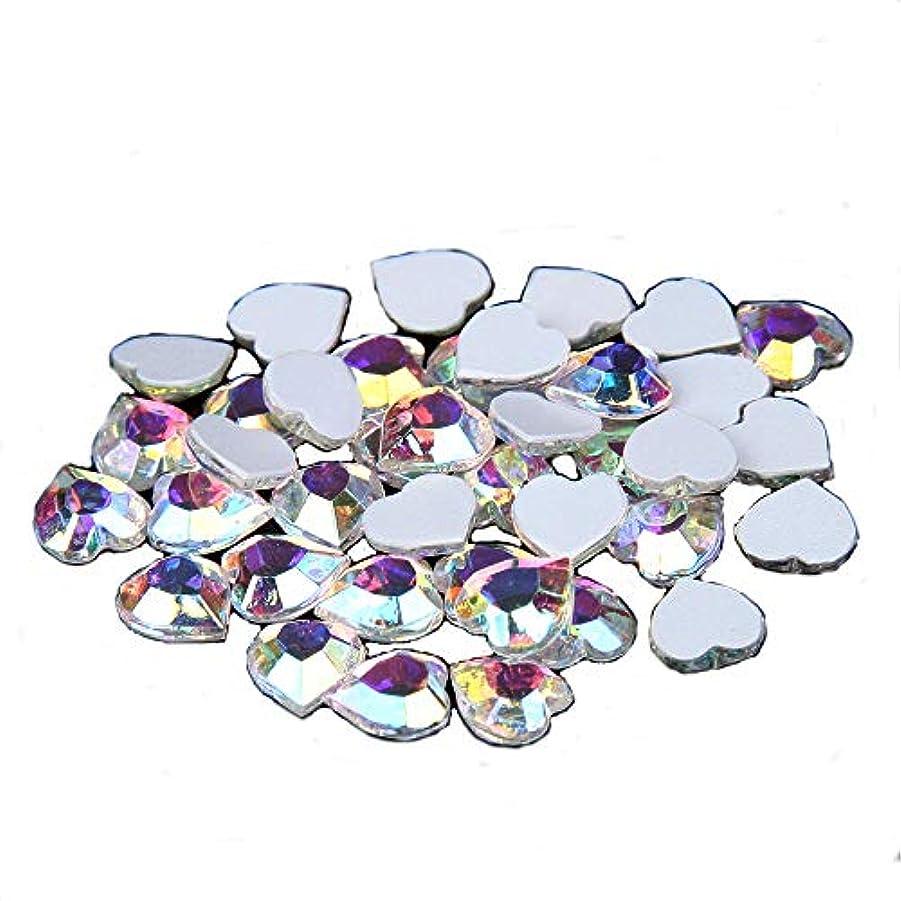 寄り添うセクタ素晴らしいですNizi ジュエリー ブランド 50粒ガラスネイルアート用品 ネイルステッカー DIY 装飾用 クリスタルオーロラ 多くのスタイル (ハート 5x5.5mm)