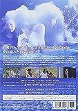 群青 愛が沈んだ海の色 [DVD] 画像