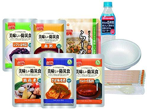 美味しい防災食 アルファセット 保存水付き(1人×1日分) /62-3137-32