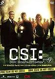 CSI:科学捜査班 SEASON 9 [レンタル落ち] 全8巻セット [マーケットプレイスDVDセット商品]