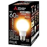 三菱 LED電球 一般電球形 810lm(電球色相当)【調光器対応】MITSUBISHI milie(ミライエ) 全方向タイプ LDA8L-G/60/D/S-A