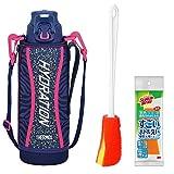 【セット買い】サーモス 真空断熱スポーツボトル 1.5L ネイビーピンク+すごいボトル洗い+替スポンジセット
