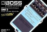 BOSS ( ボス ) LMB-3 Bass Limiter Enhancer ベースリミッター・エンハンサー