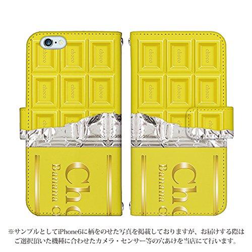 iPhone8 手帳型 ケース [デザイン:4.バナナチョコ...