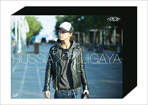 J'sティーチャー Kis-My-Ft2藤ヶ谷太輔 極東ロシアを行く―ディレクターズカット・エディション― [Blu-ray]