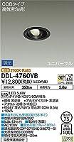 DDL-4760YB 大光電機 ユニバーサルダウンライト(LED内蔵)