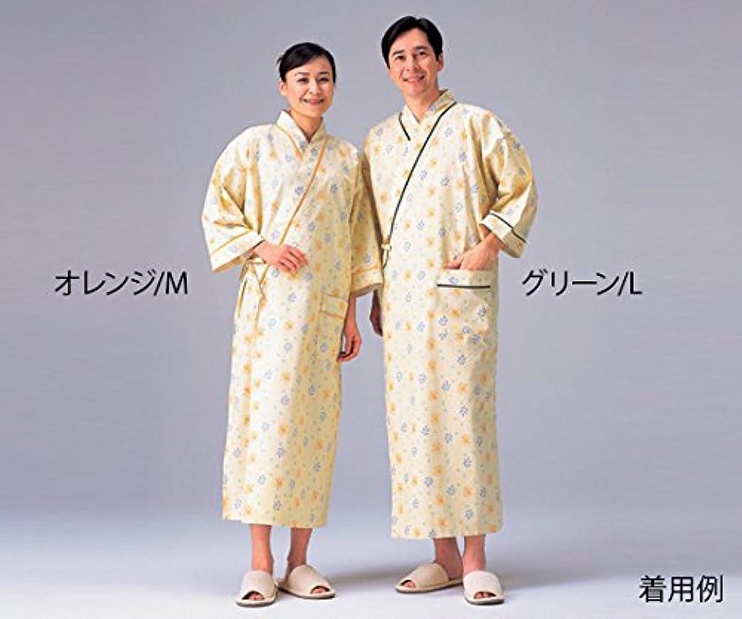 民兵原始的なアシスタント0-8748-13サンホスピタル病衣(ワンピース)グリーン/L