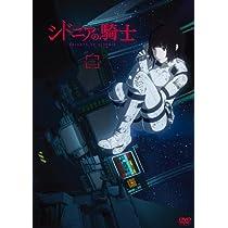 シドニアの騎士 三[DVD]