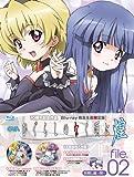 OVA「ひぐらしのなく頃に煌」Blu-ray 完全生産限定版 f...[Blu-ray/ブルーレイ]