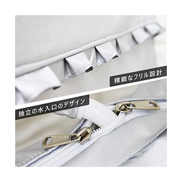 [Mr. You ]洗濯機カバー 裏起毛の厚手...の紹介画像5