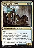 Magic : the Gathering–Brago、キングEternal ( 198/ 249)–Eternal Masters–Foil