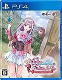 ルルアのアトリエ ~アーランドの錬金術士4~ (初回封入特典(ルルアコスチューム) 同梱) - PS4