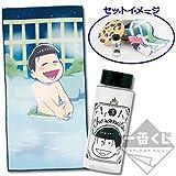 一番くじ おそ松さん ~年マツの温泉旅行~ C賞 チョロ松の「お風呂のお供」セット