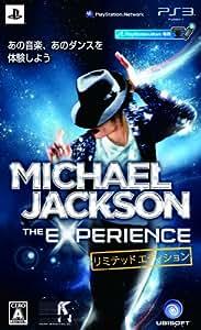マイケル・ジャクソン ザ・エクスペリエンス リミテッドエディション (アナザー・パート・オブ・ミープロダクトコード同梱) - PS3