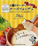 タンゼン 豆乳チーズフォンデュ プレーン 120g×2個